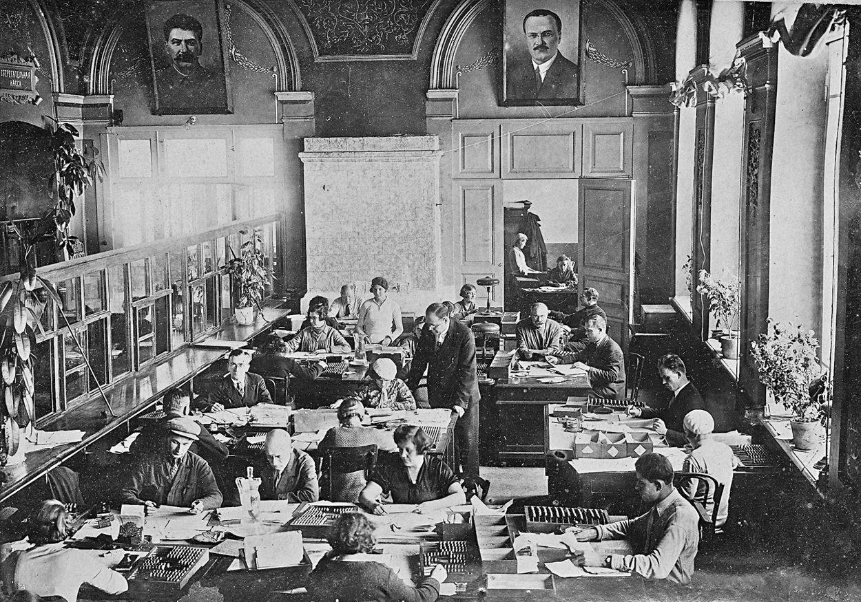 История Государственного банка в Бердянске, фото-3