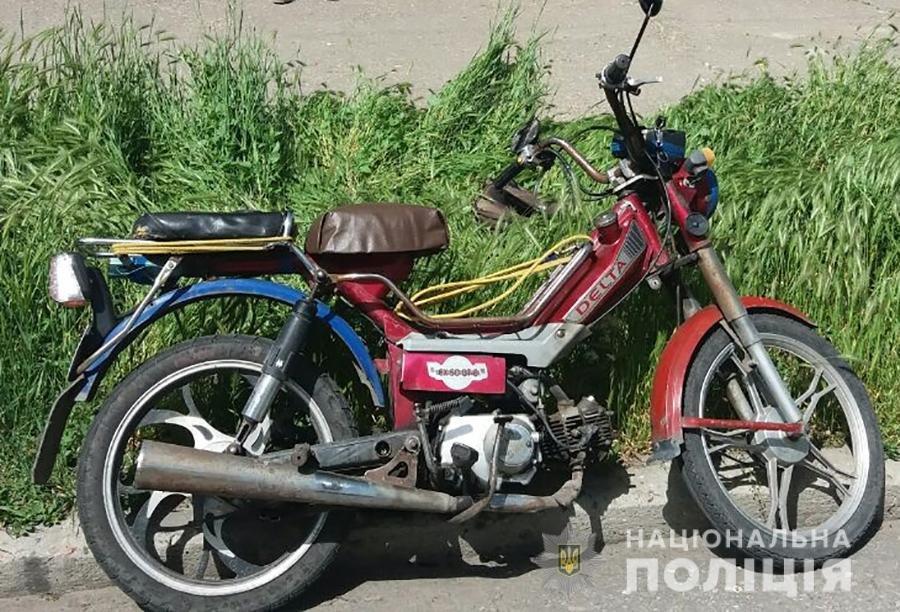 Бердянские полицейские разыскали 2 угнанных мопеда, фото-1