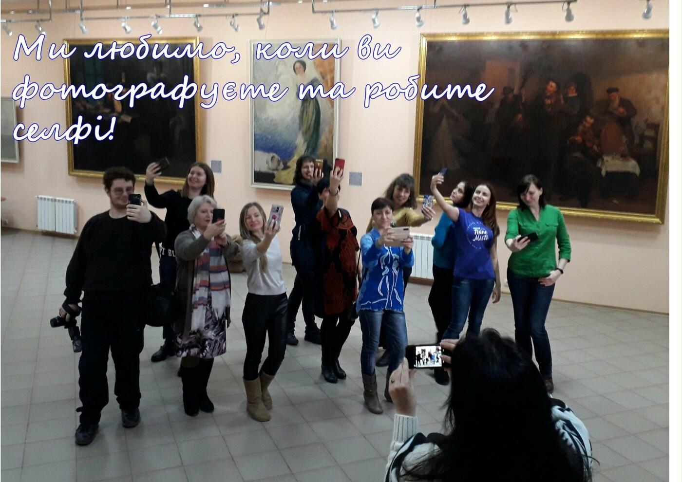 Бердянський художній музей ім. І. Бродського святкує Міжнародний день музеїв, фото-4