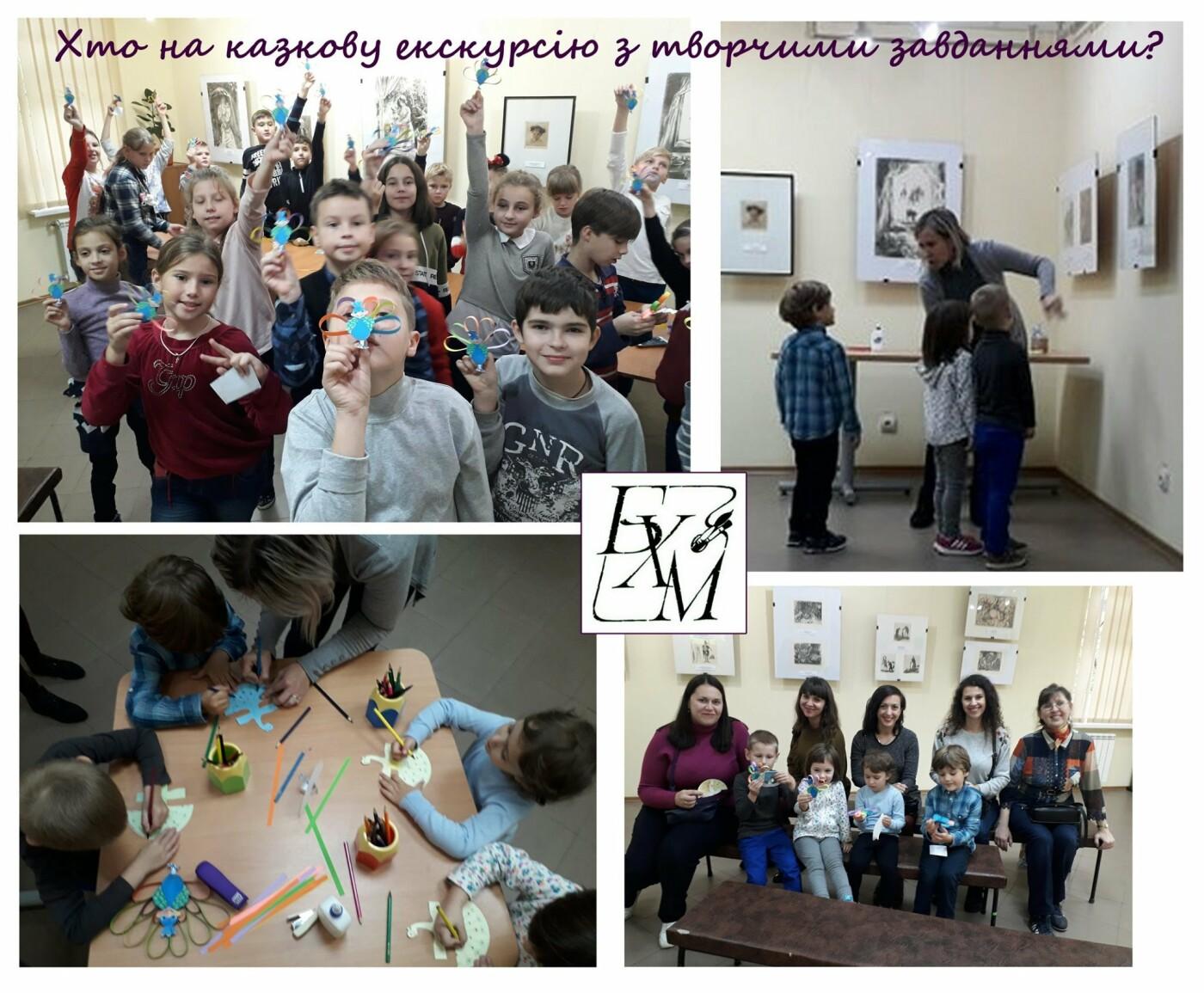 Бердянський художній музей ім. І. Бродського святкує Міжнародний день музеїв, фото-7
