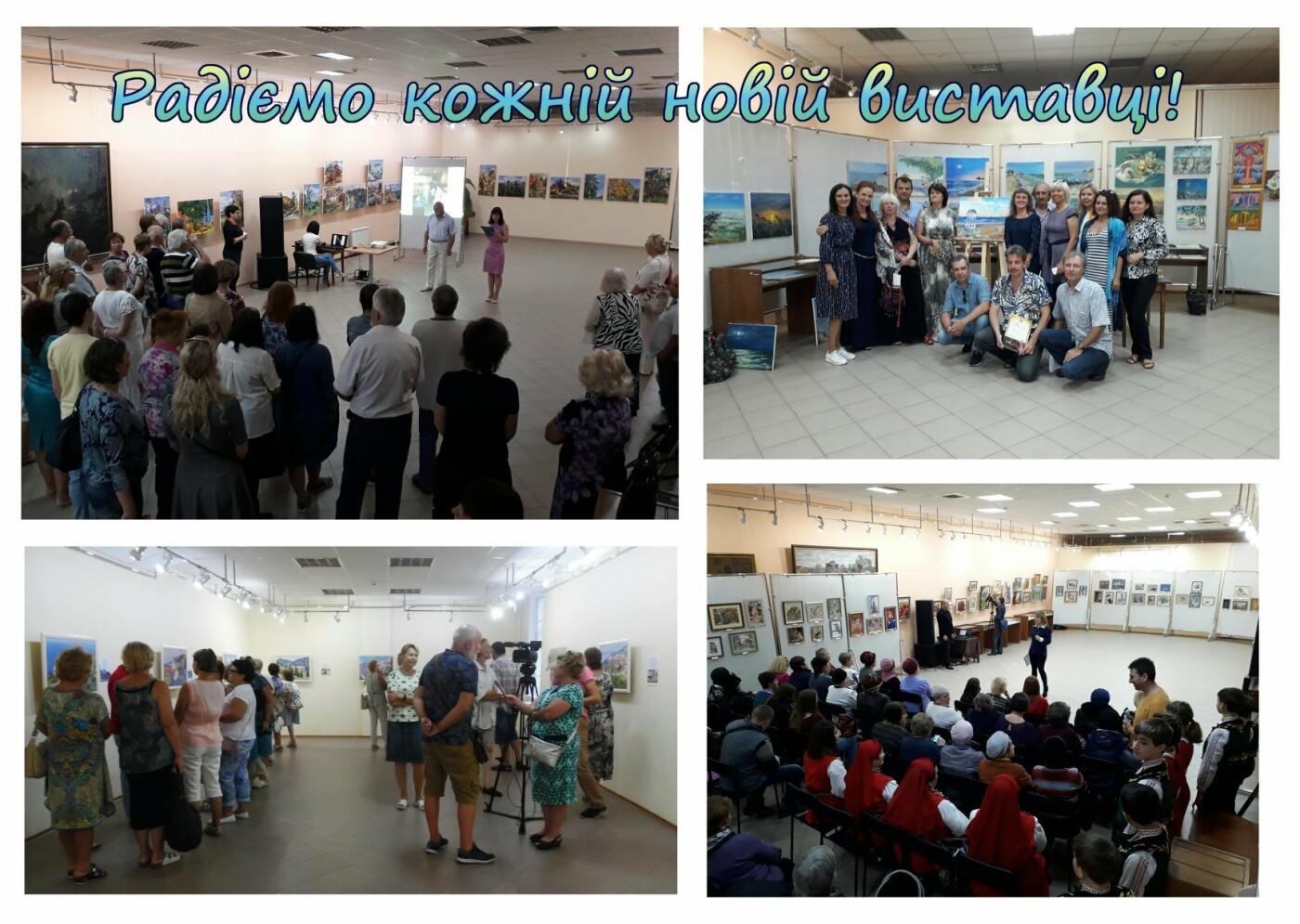 Бердянський художній музей ім. І. Бродського святкує Міжнародний день музеїв, фото-8