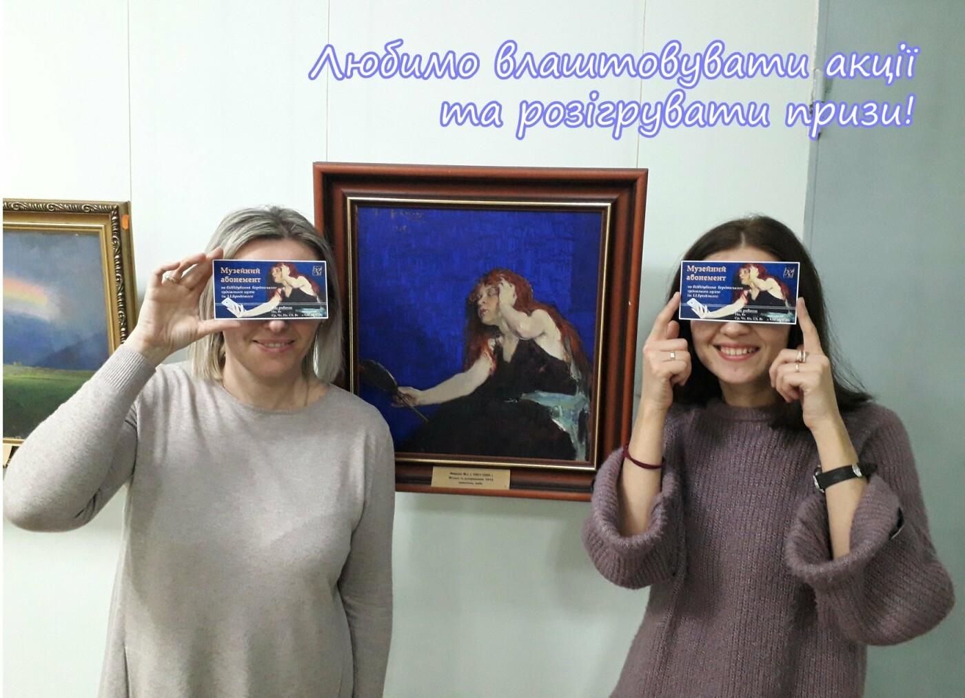 Бердянський художній музей ім. І. Бродського святкує Міжнародний день музеїв, фото-11