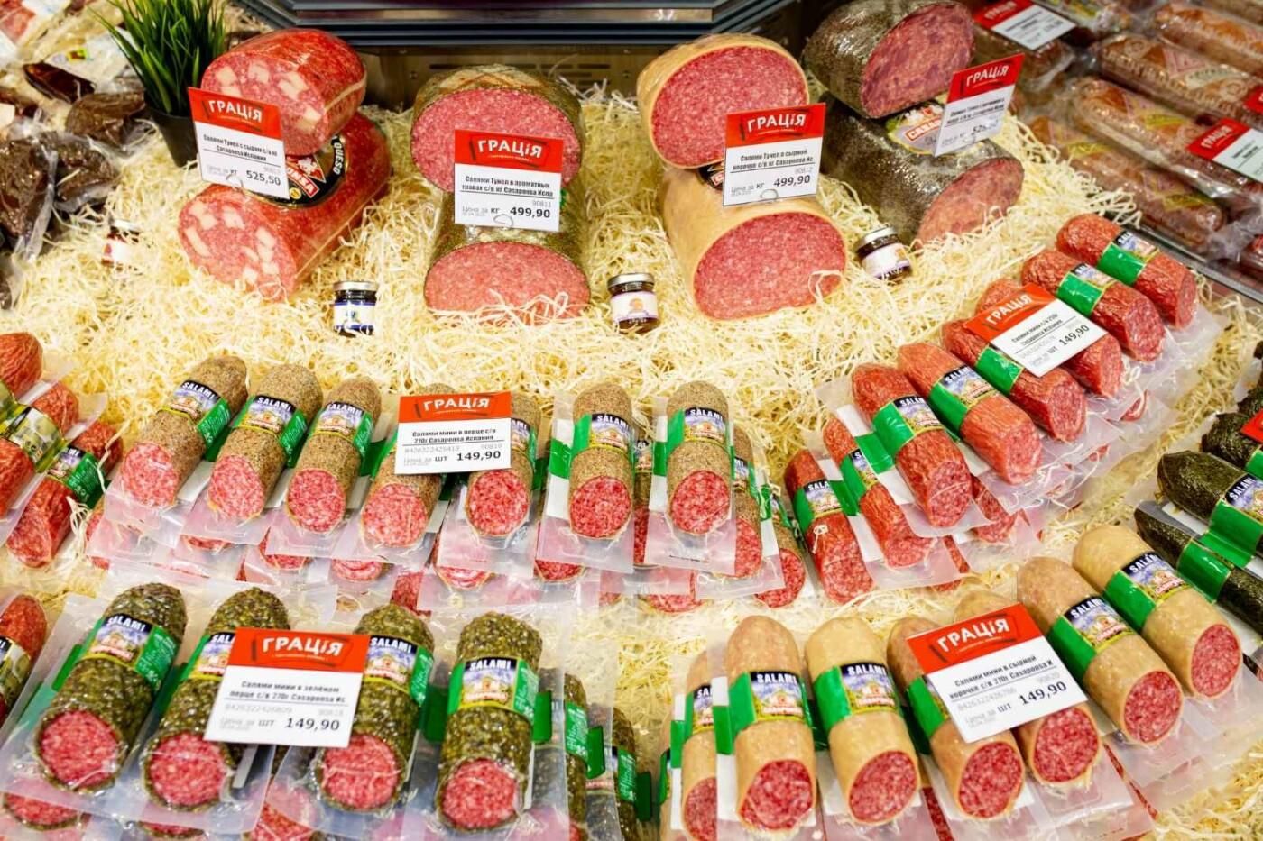 В Бердянске откроется новый магазин сети супермаркетов премиум - класса «Грация», фото-7