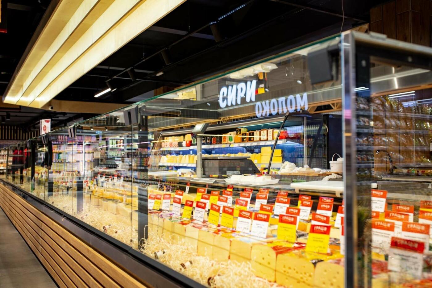 В Бердянске откроется новый магазин сети супермаркетов премиум - класса «Грация», фото-2