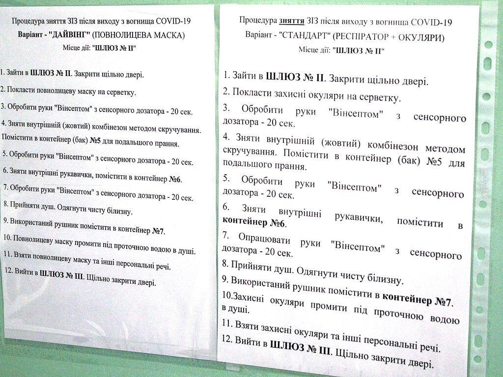 У Бердянському територіальному медичному об'єднані провели тренінг для лікарів, - ФОТО, фото-35