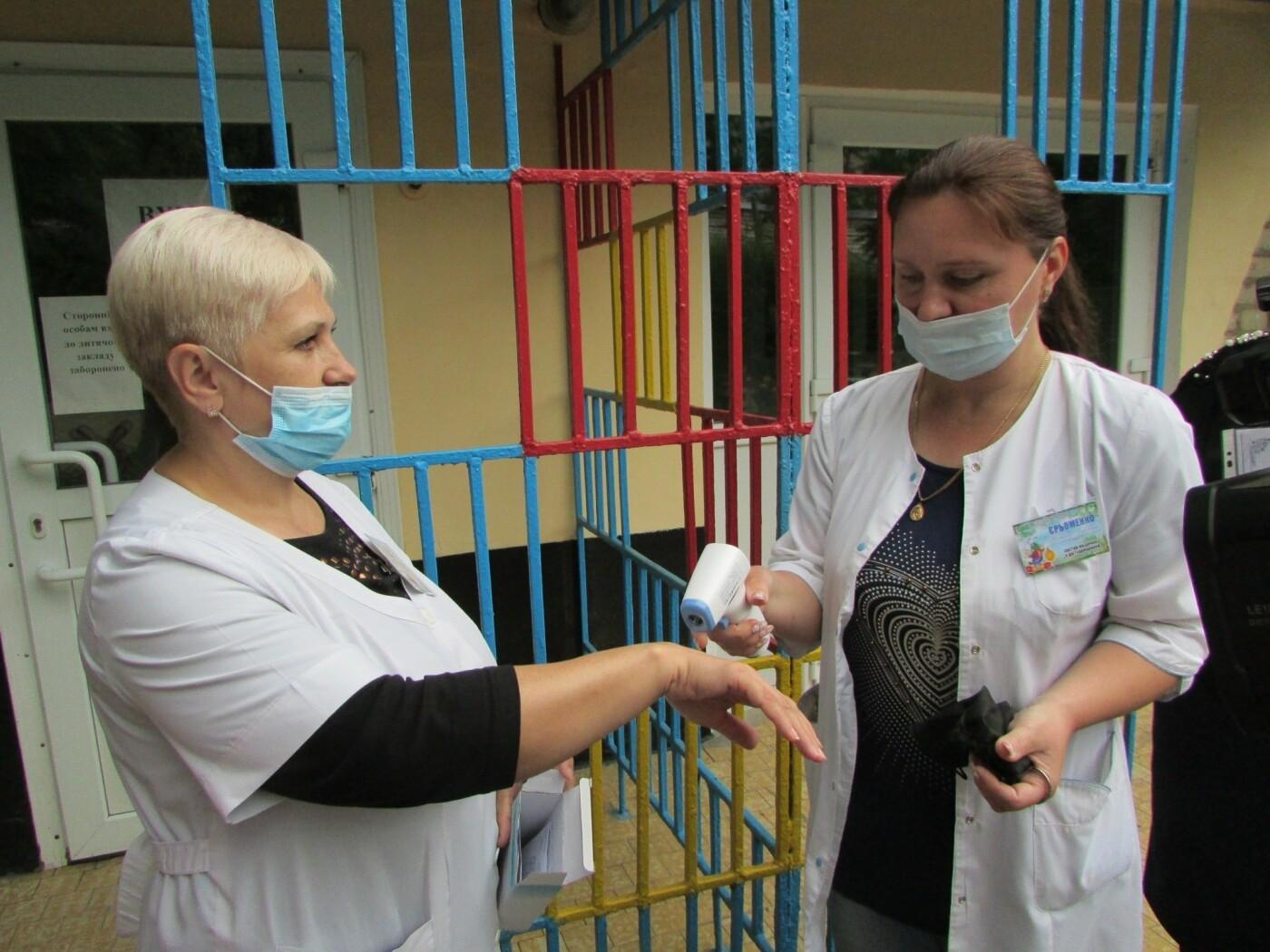 Дитячі садки Бердянського округу отримали безконтактні термометри, фото-5
