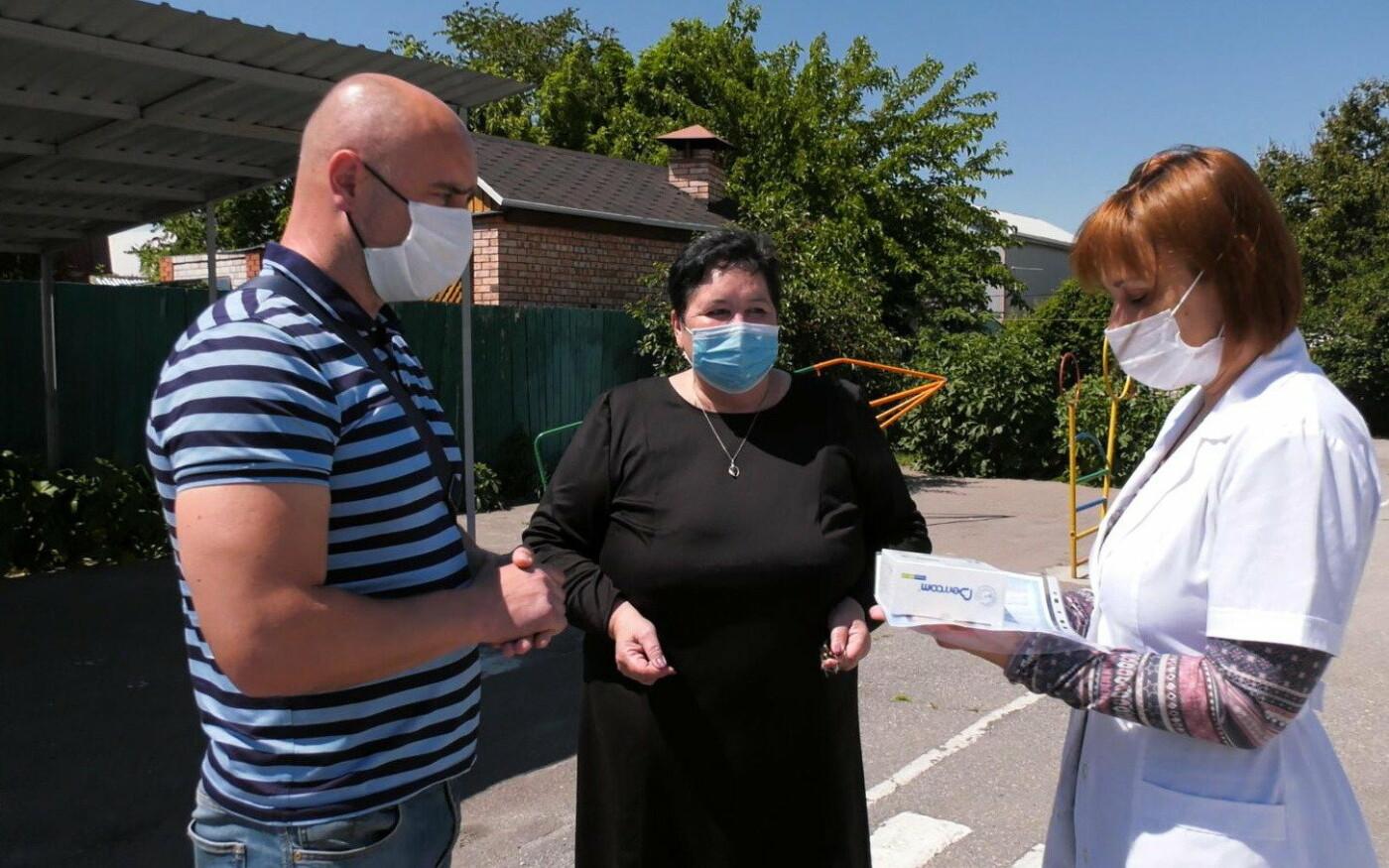 Дитячі садки Бердянського округу отримали безконтактні термометри, фото-6