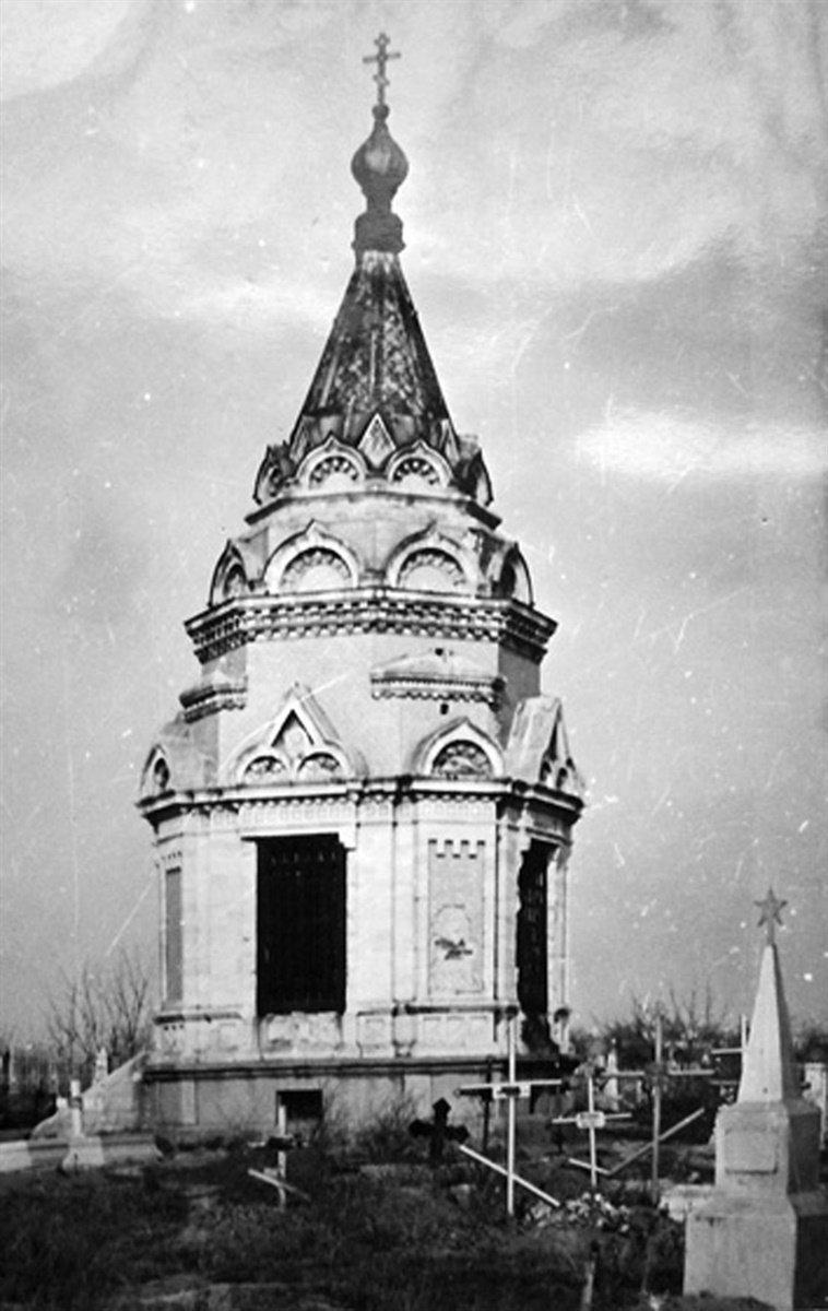 Історія бердянського склепу, фото-1