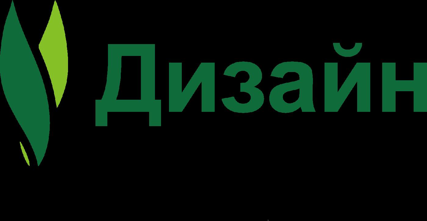 Помощник для путешественников - гид по Бердянску!, фото-7
