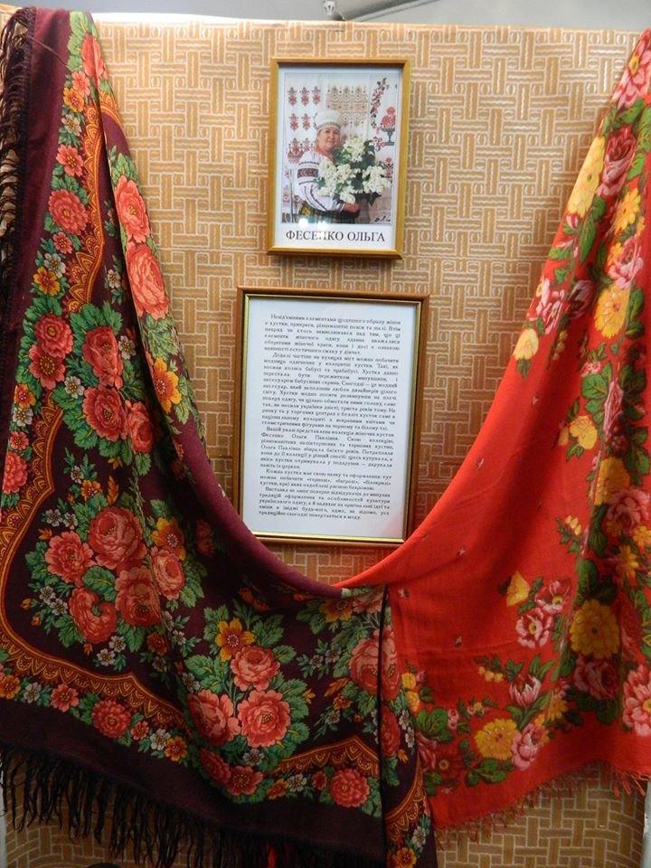 Бердянский музей Шмидта приглашает всех на выставку украинских женских платков, фото-4