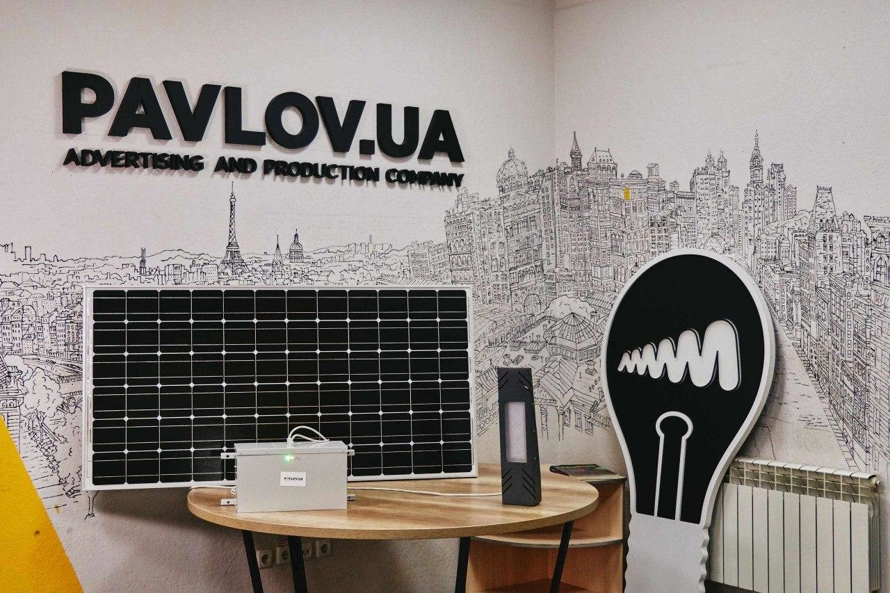 Выгодное решение для территориальных громад Украины - системы автономного освещения , фото-3