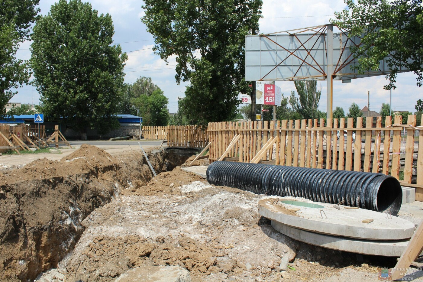 Глава Запорожской ОГА посетил Бердянск, фото-5