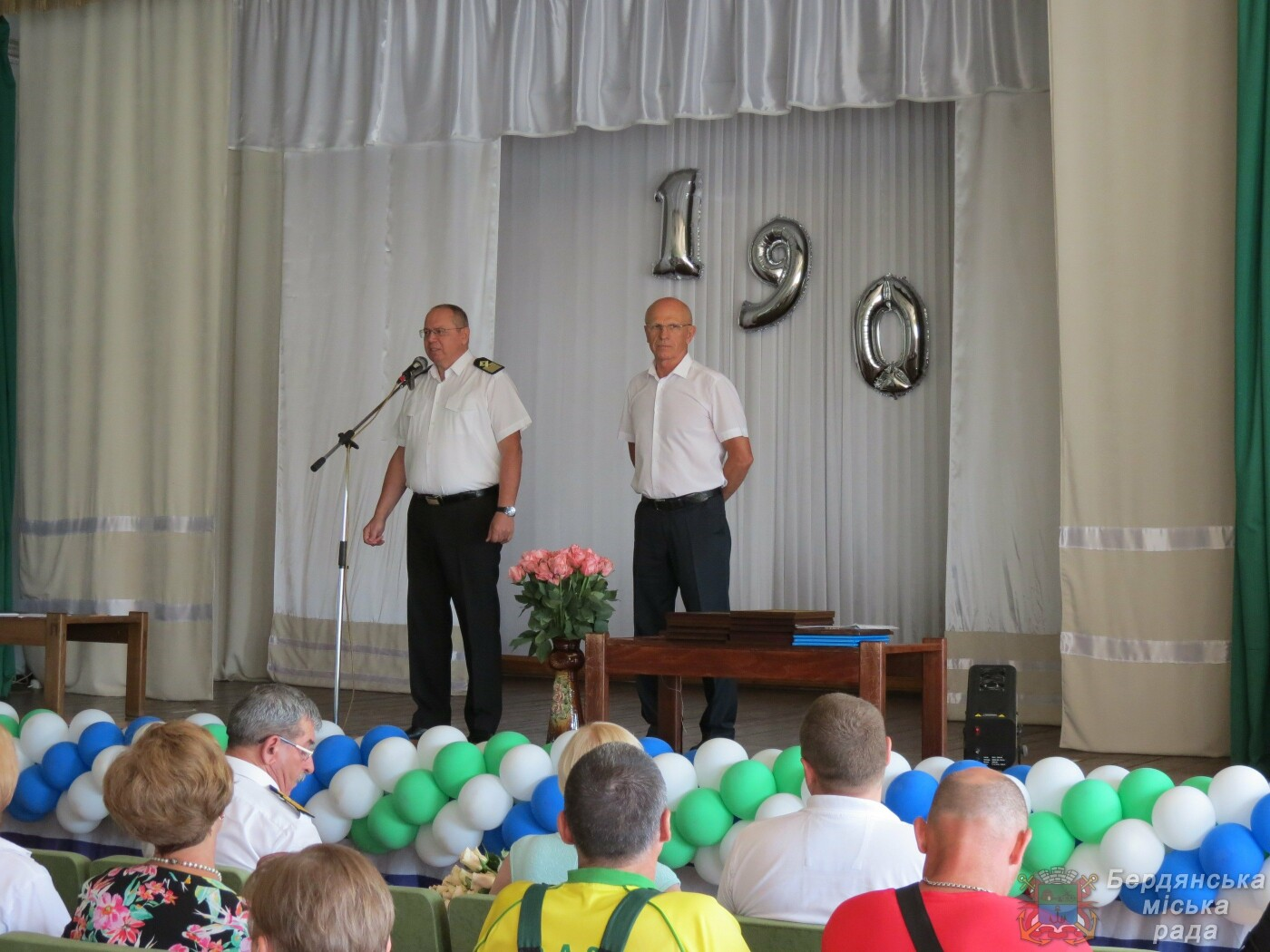 Работники Бердянского порта отмечают свой профессиональный праздник и 190 лет предприятию, фото-2
