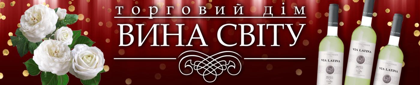 Помощник для путешественников - гид по Бердянску!, фото-52