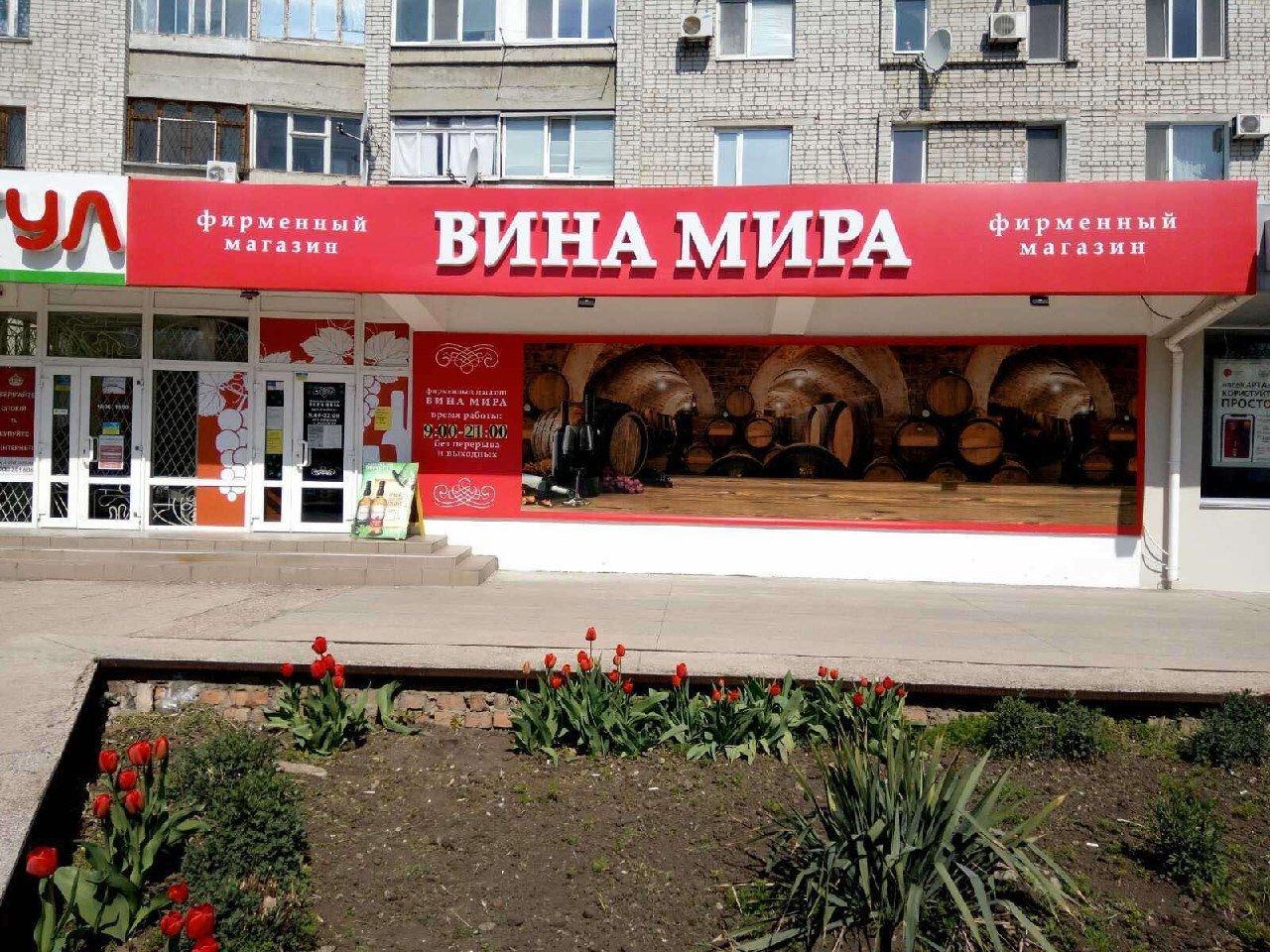 Как спастись от жары в Бердянске?, фото-3