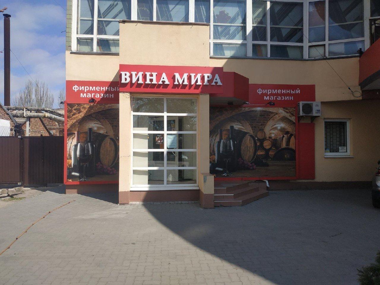 Как спастись от жары в Бердянске?, фото-2
