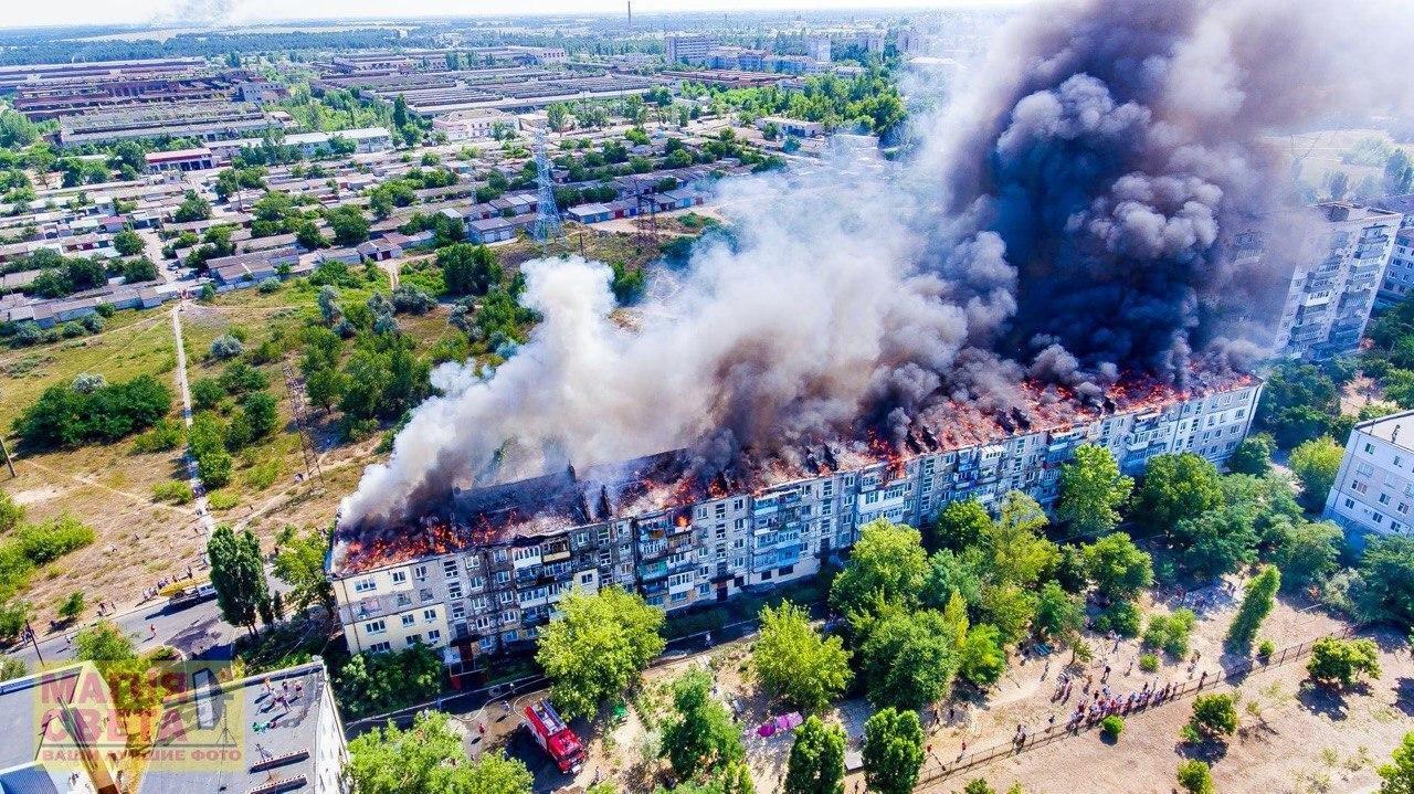 Пожар в Новой Каховке: назвали причины возгорания 5-этажки, фото-3