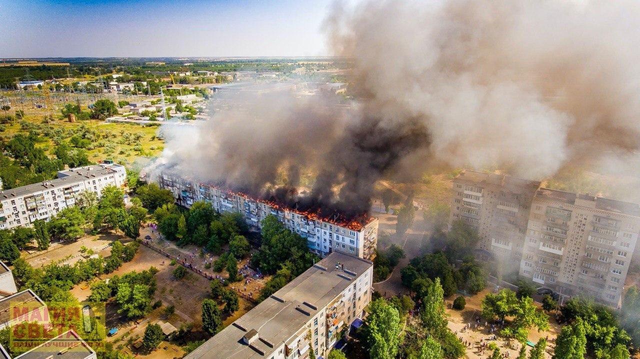 Пожар в Новой Каховке: назвали причины возгорания 5-этажки, фото-4