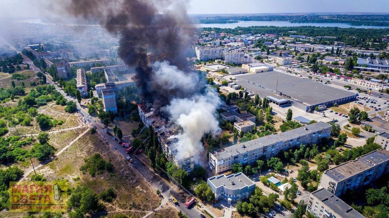 Пожар в Новой Каховке: назвали причины возгорания 5-этажки, фото-5