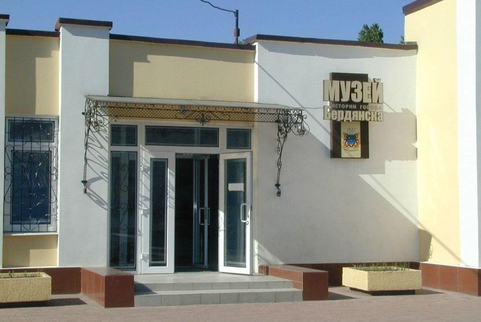 Помощник для путешественников - гид по Бердянску!, фото-3