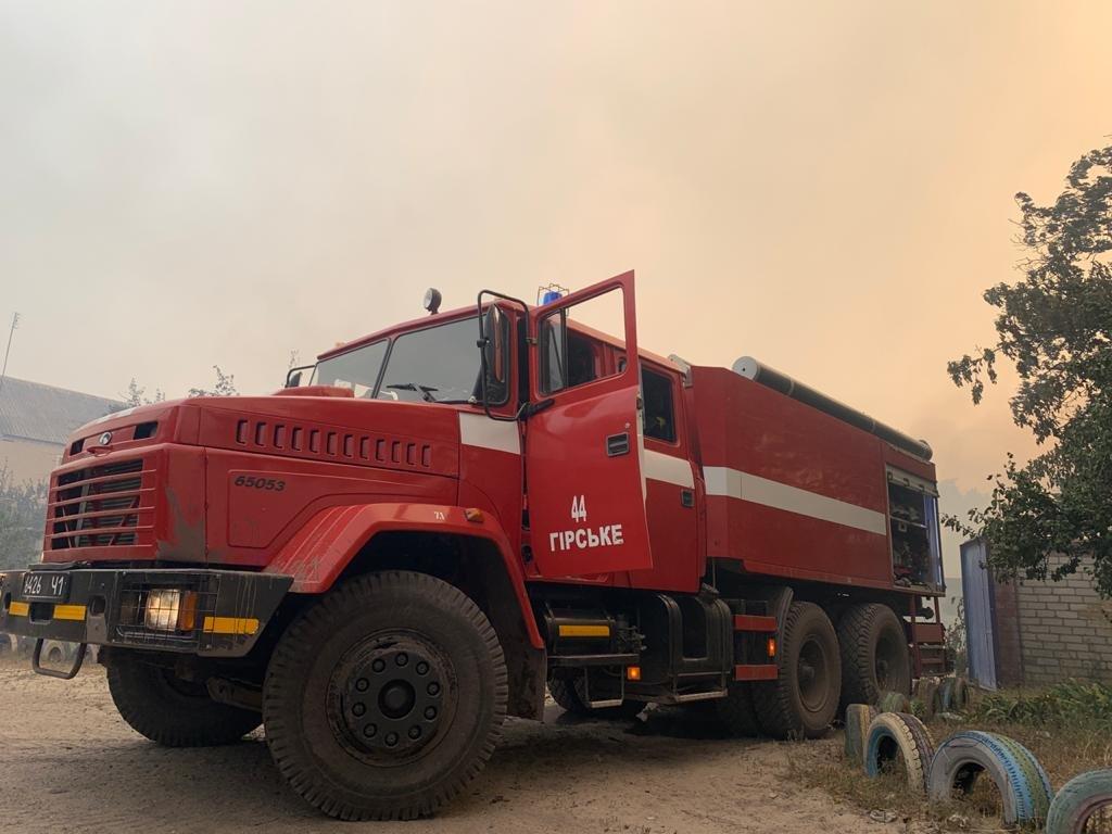 Причиной пожаров в Луганской области может быть обстрел боевиков, фото-3