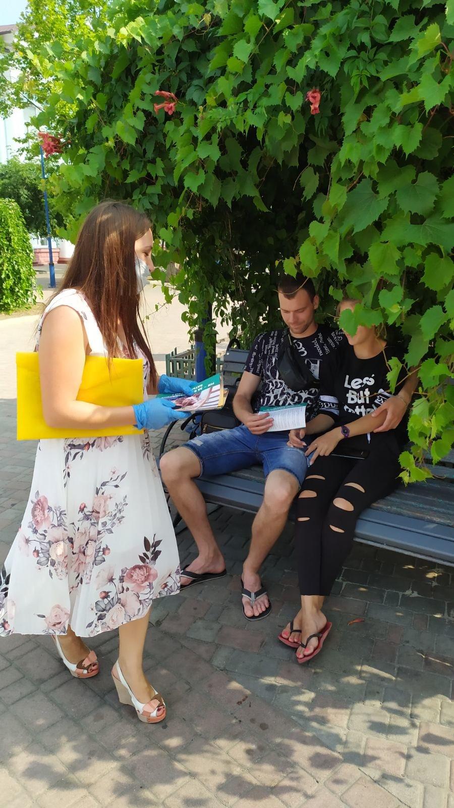 В Бердянске ко Дню семьи провели акцию, фото-6