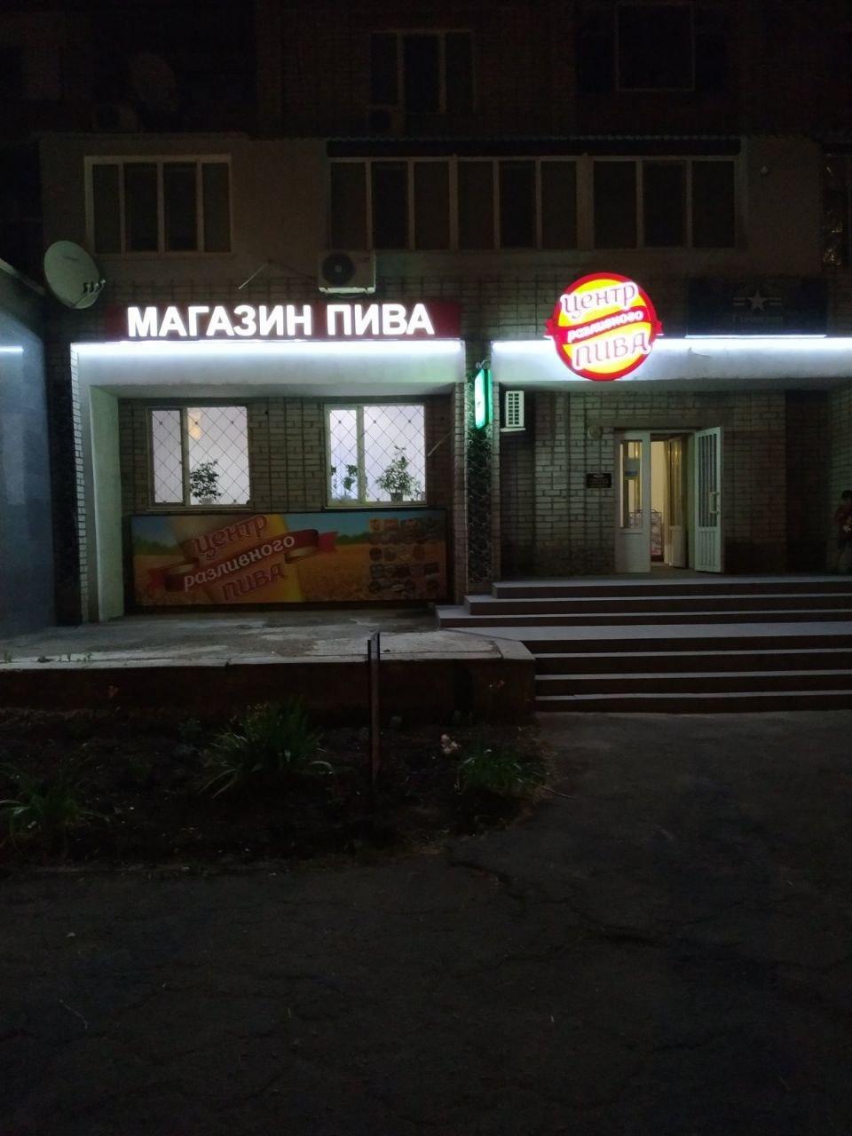 Как спастись от жары в Бердянске?, фото-14
