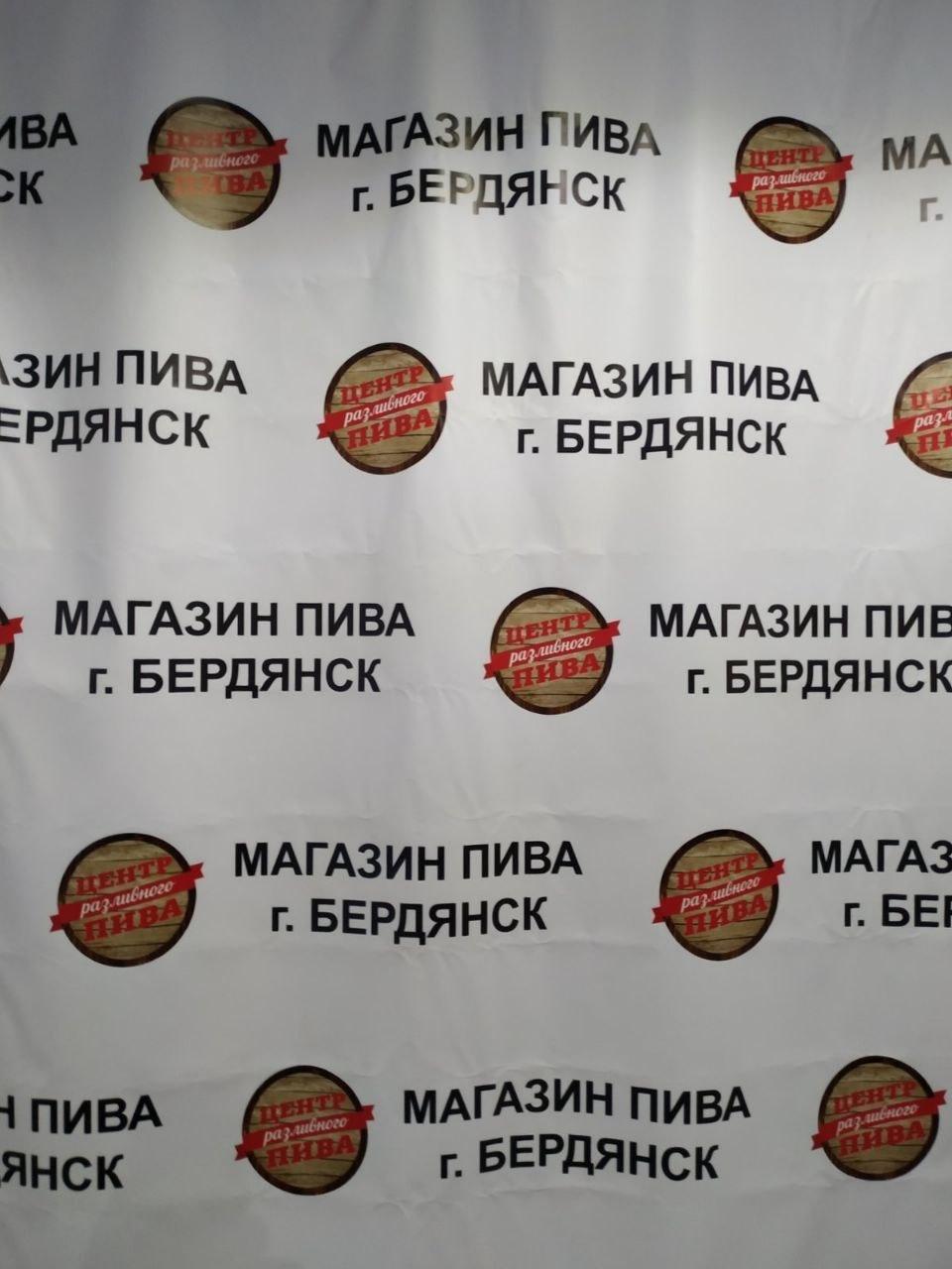 Как спастись от жары в Бердянске?, фото-15