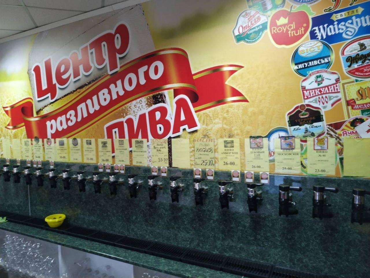 Как спастись от жары в Бердянске?, фото-17