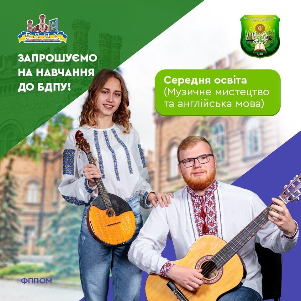 Сколько стоит обучение в университетах Бердянска, фото-10, БГПУ