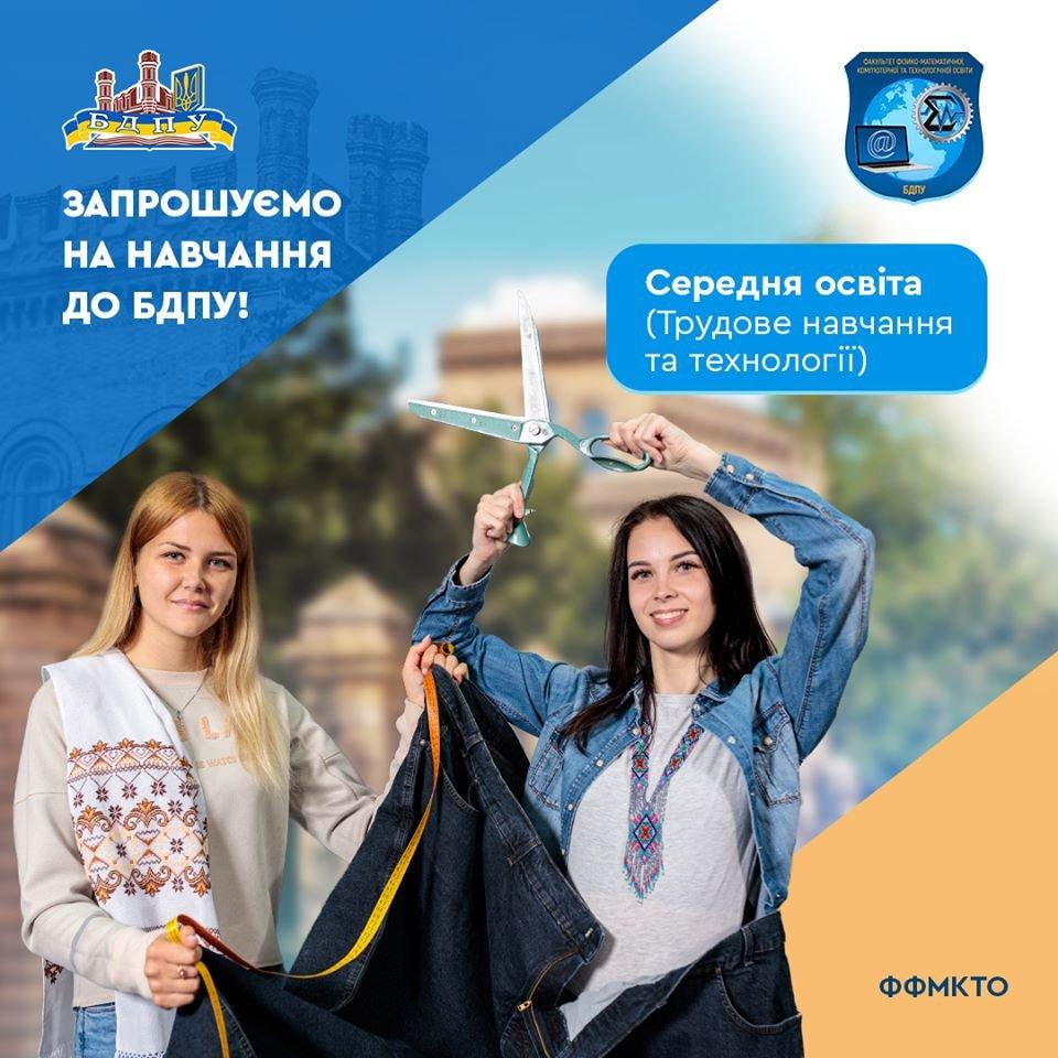 Сколько стоит обучение в университетах Бердянска, фото-9, БГПУ