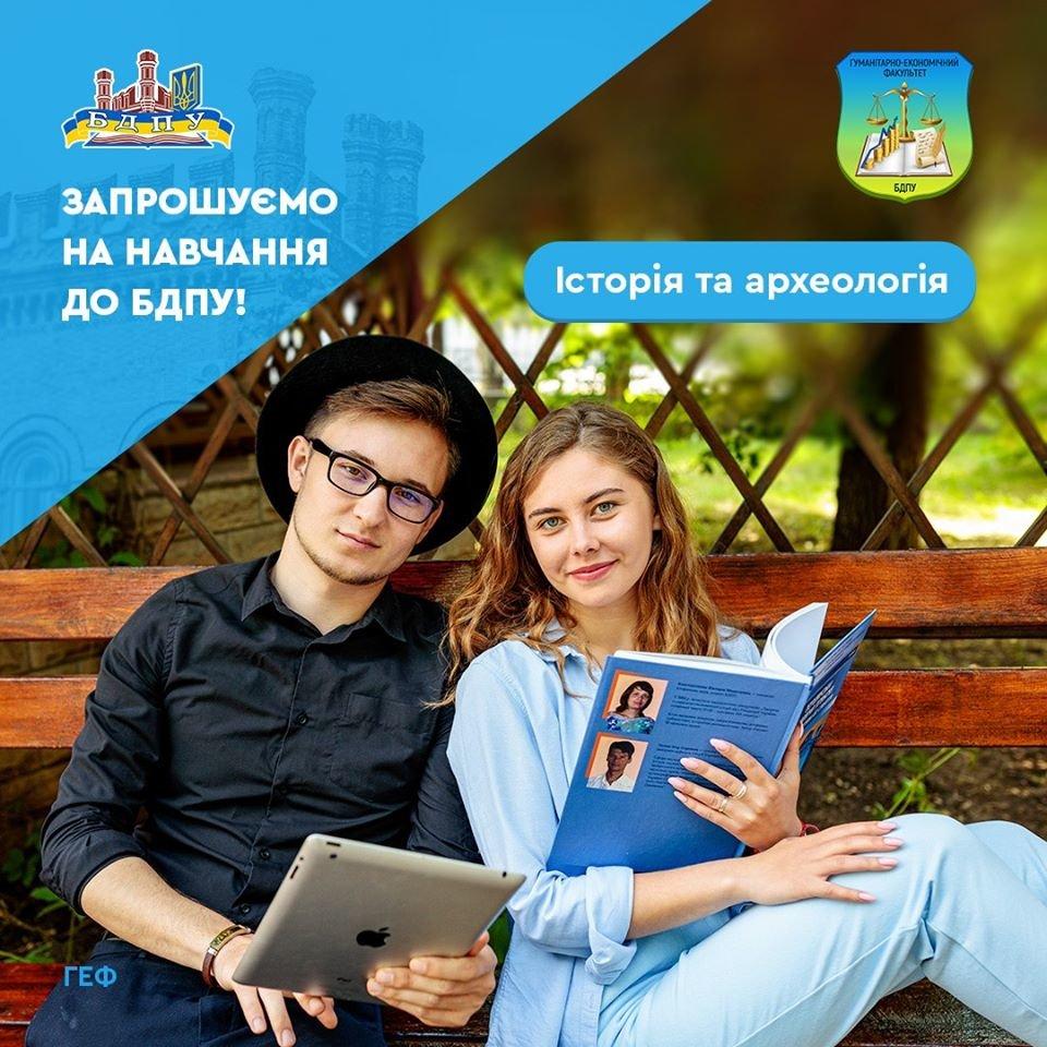 Сколько стоит обучение в университетах Бердянска, фото-21, БГПУ