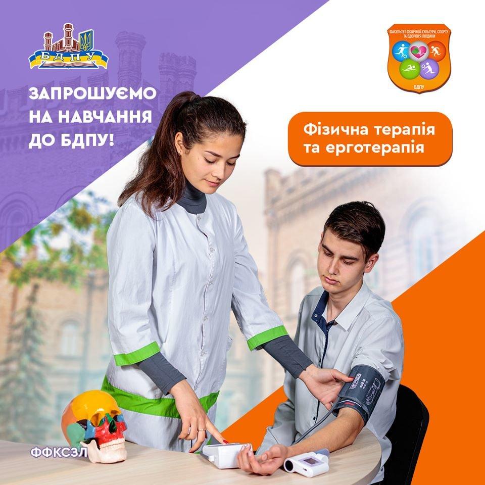 Сколько стоит обучение в университетах Бердянска, фото-31, БГПУ