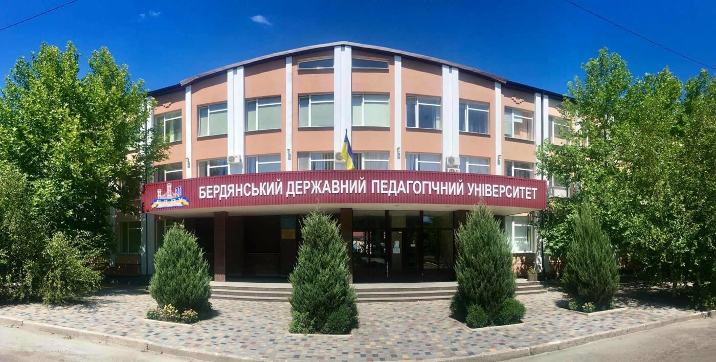 Сколько стоит обучение в университетах Бердянска, фото-3