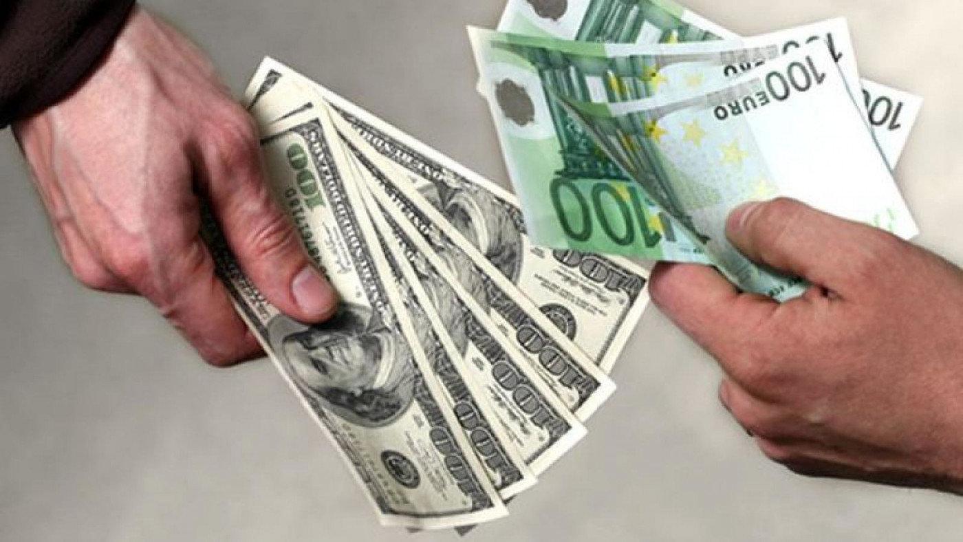 Обмен валюты с забронированным курсом, фото-1