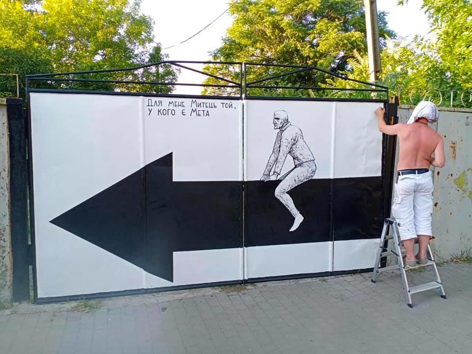Новые работы от Гамлета Зиньковского в Бердянске, фото-2