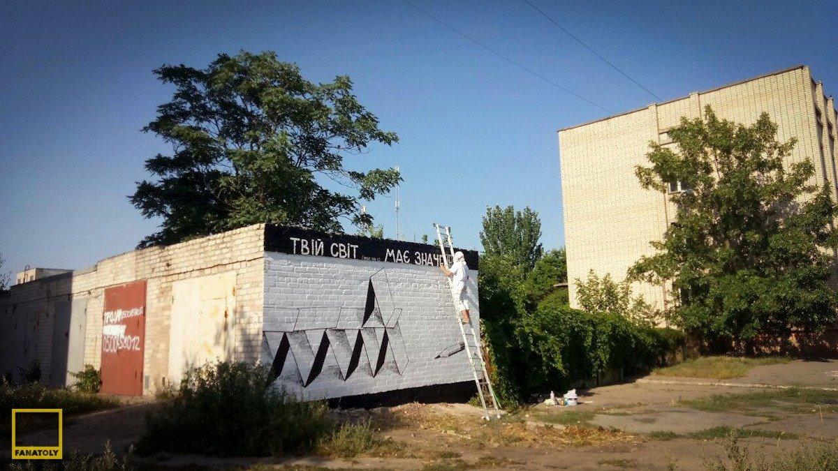 Новые работы от Гамлета Зиньковского в Бердянске, фото-5