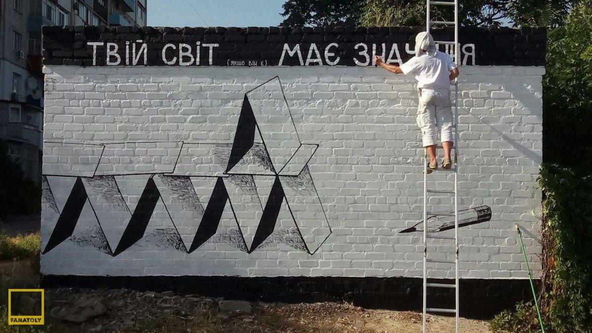 Новые работы от Гамлета Зиньковского в Бердянске, фото-3