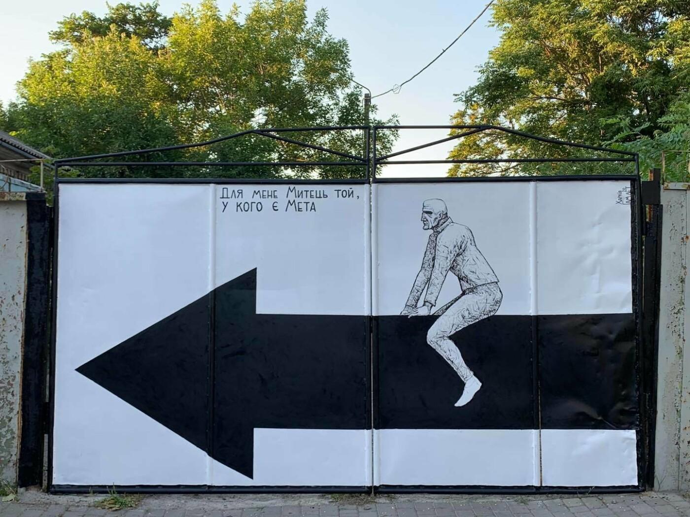 Новые работы от Гамлета Зиньковского в Бердянске, фото-1