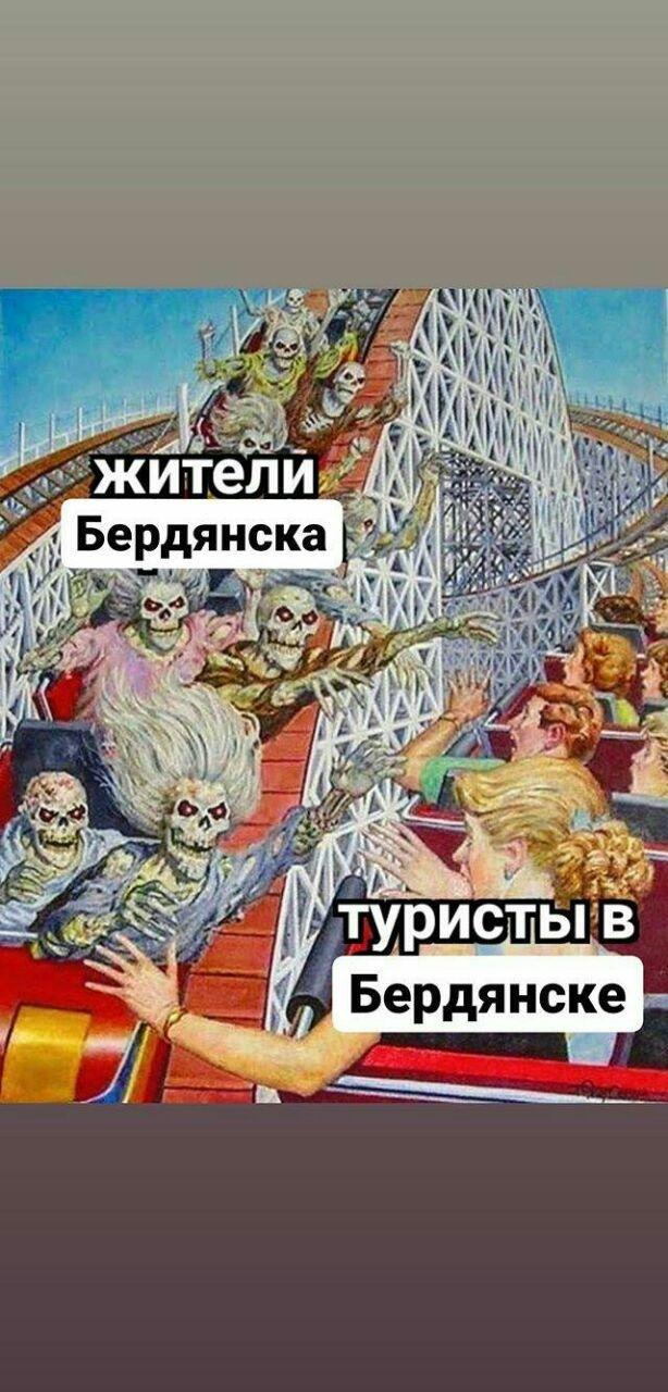 Карантин - не помеха веселью. Подборка смешных картинок о Бердянске и отдыхе 2020, фото-3