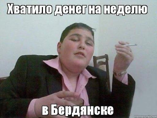 Карантин - не помеха веселью. Подборка смешных картинок о Бердянске и отдыхе 2020, фото-2