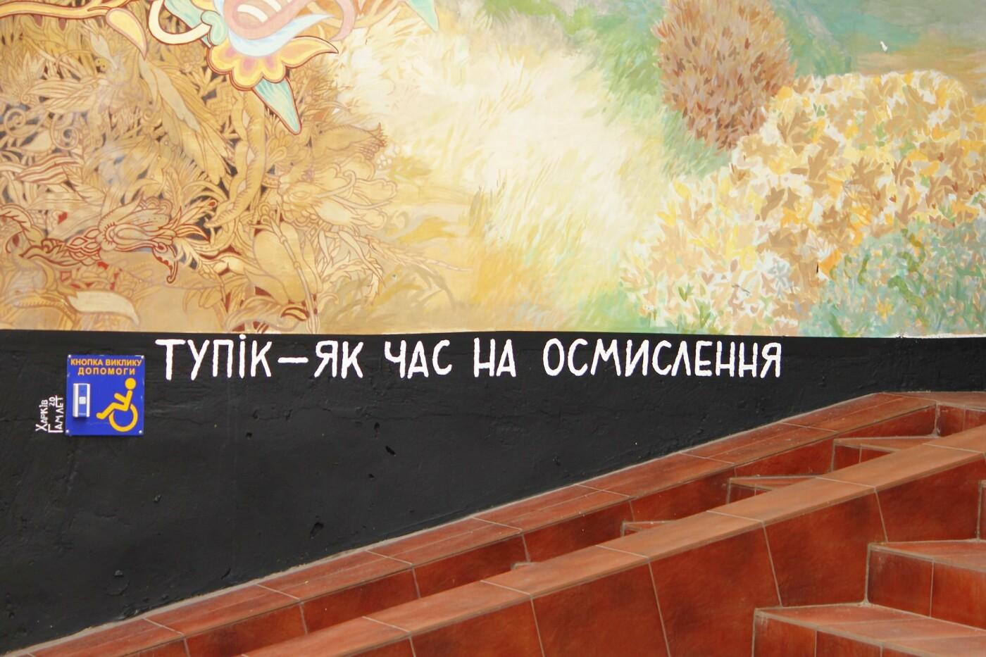 Подборка работ Гамлета Зиньковского в Бердянске, фото-3