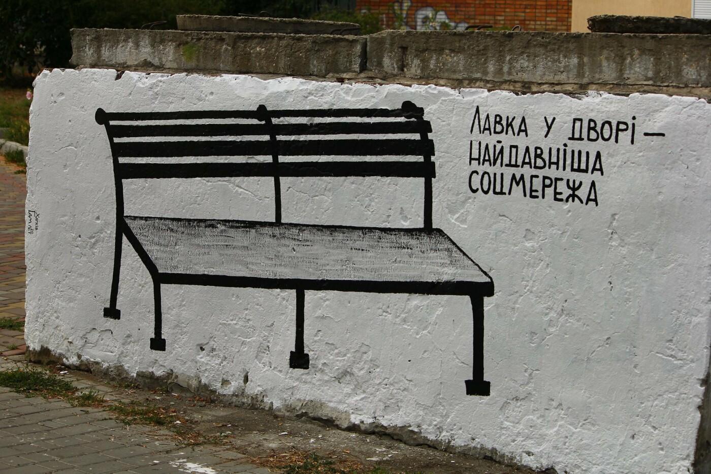 Подборка работ Гамлета Зиньковского в Бердянске, фото-4