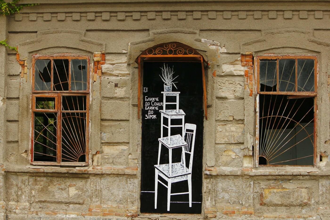Подборка работ Гамлета Зиньковского в Бердянске, фото-5