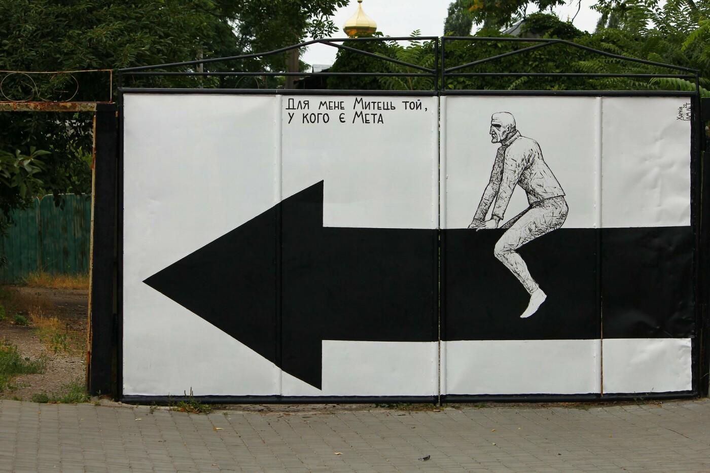 Подборка работ Гамлета Зиньковского в Бердянске, фото-6
