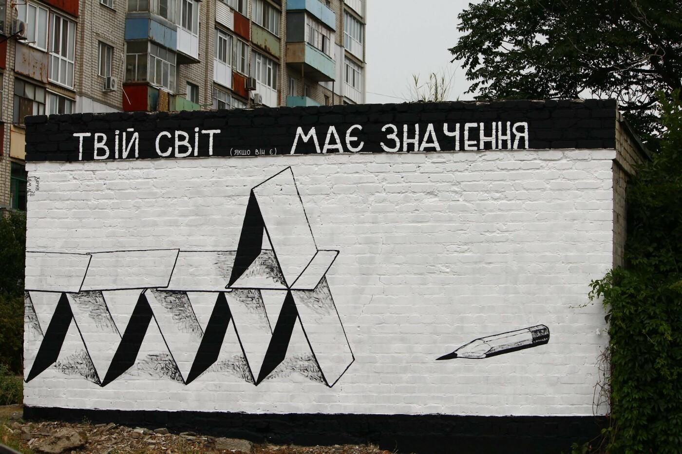Подборка работ Гамлета Зиньковского в Бердянске, фото-7