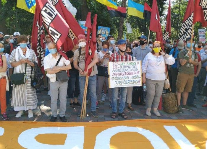 Акции протеста и митинги охватили множество стран, фото-19