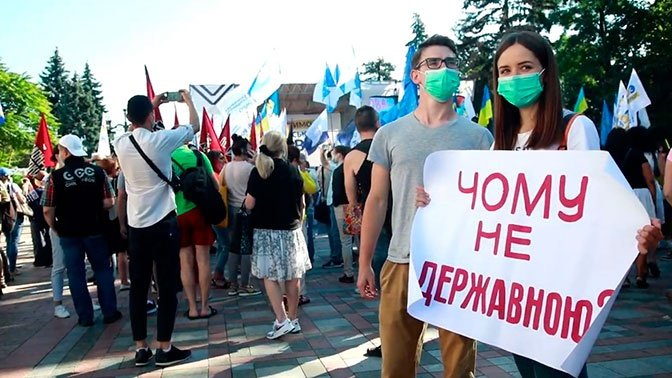 Акции протеста и митинги охватили множество стран, фото-20