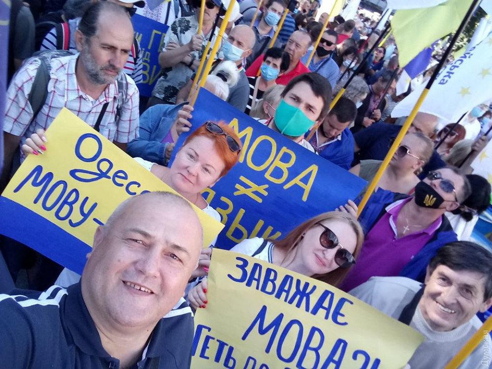 Акции протеста и митинги охватили множество стран, фото-21