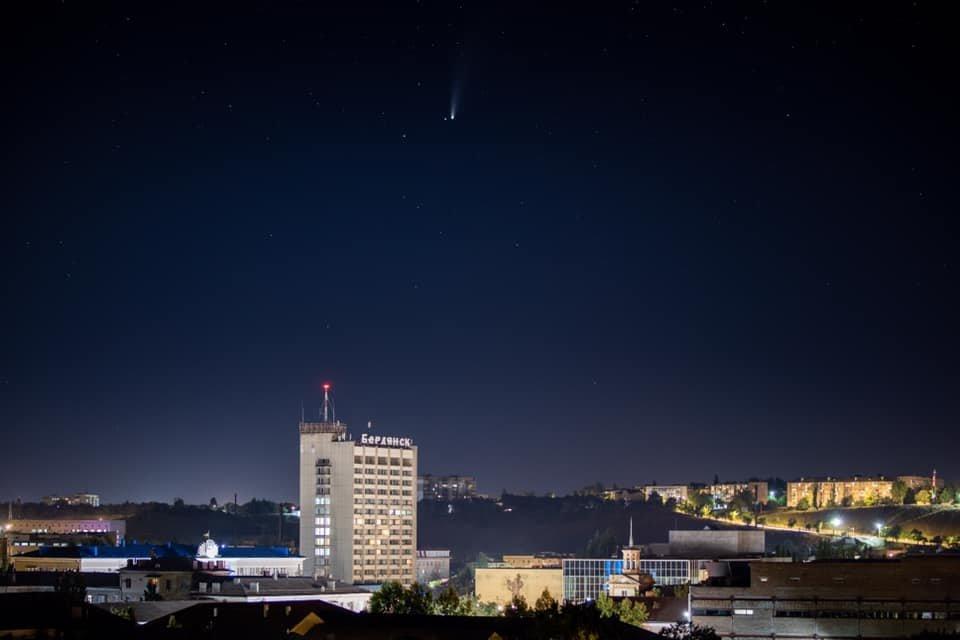 Бердянцы словили за хвост комету, фото-1